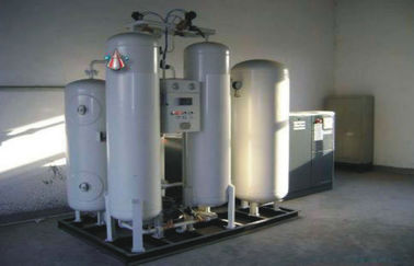 Trung Quốc PSA Air Separation Unit , High Purity ASU Plant For Separating Nitrogen And Oxygen nhà cung cấp